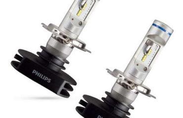 Philips halogen bulbs